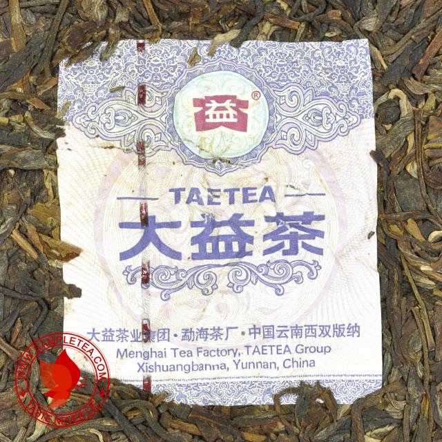 chinese tea 2013 Dayi Ling She Xian Bao Tea Cake (301), Green @ www.sampletea.com