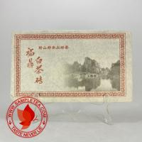 Chinese tea 2009 Fu Ding Bai Cha Zhuan Brick Tea, White Tea