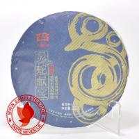 Chinese tea 2013 Dayi Ling She Xian Bao Tea Cake (301), Green