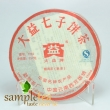 chinese-tea-2007-dayi-7262-(702)-1