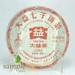 chinese-tea-2010-dayi-7262-(002)-1