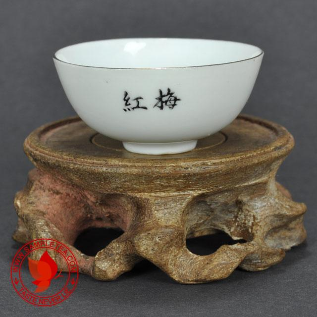 chinese tea 1960's Jingdezhen Porcelain Hong Mei Bei Teacup, 30ml @ www.sampletea.com