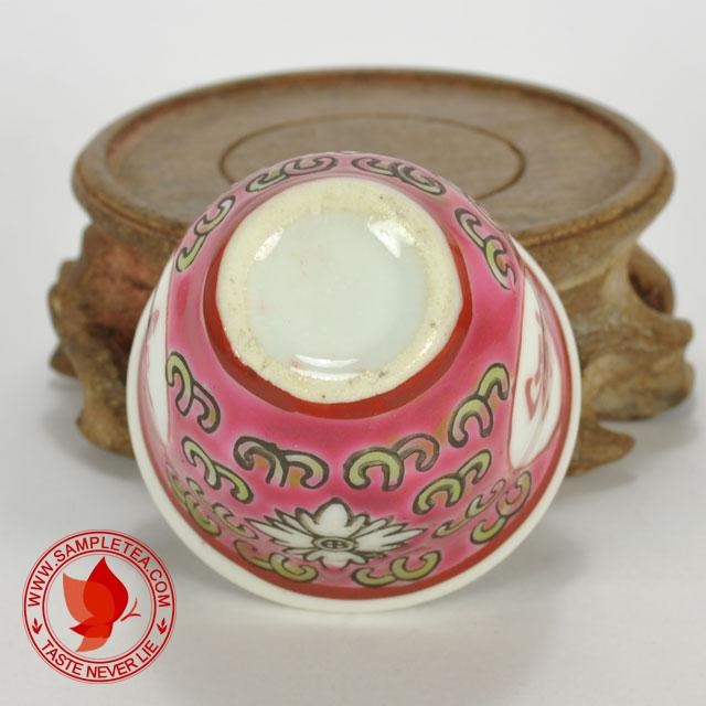 chinese tea 1970's-1980's Jingdezhen Wan Shou Wu Jiang Porcelain Teacup (Red), 30ml @ www.sampletea.com