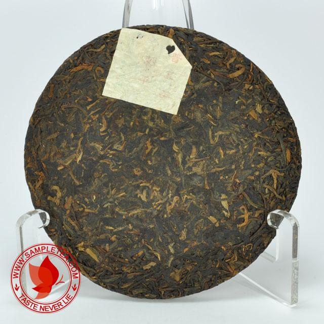 chinese tea 1990's Yea Sheng Lao Cha Shu Tea Cake, Green @ www.sampletea.com