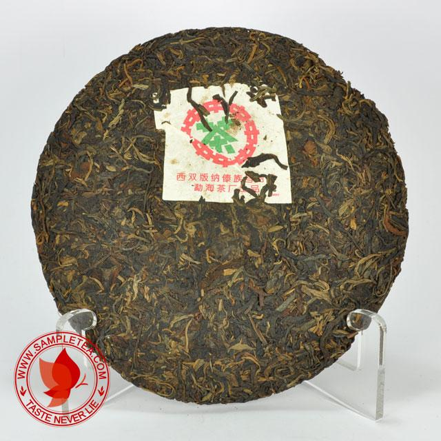 chinese tea 2000 Menghai (Dai Characters) Apple Green Stamp 7542 Tea Cake, Green @ www.sampletea.com