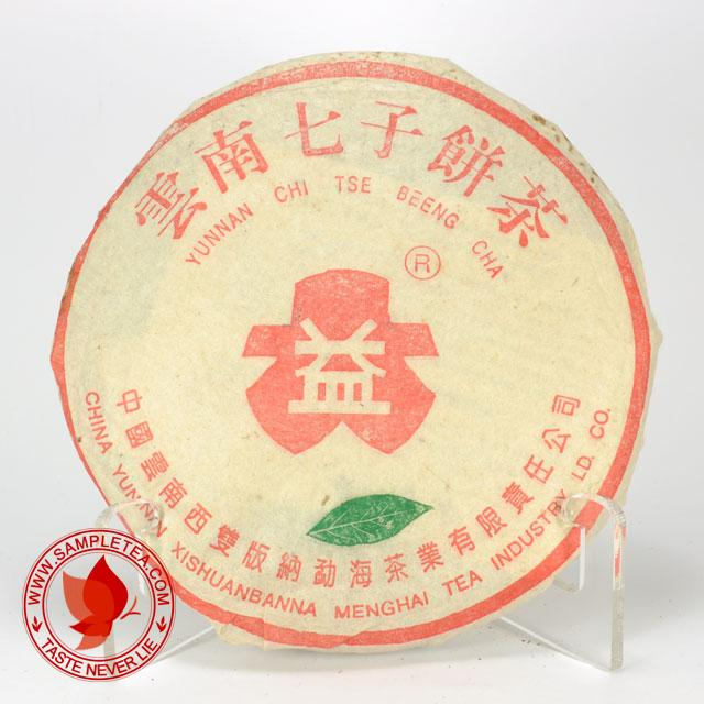 "chinese tea 2003 Dayi 7212 ""Yi Pian Ye"" Tea Cake (301), Green @ www.sampletea.com"