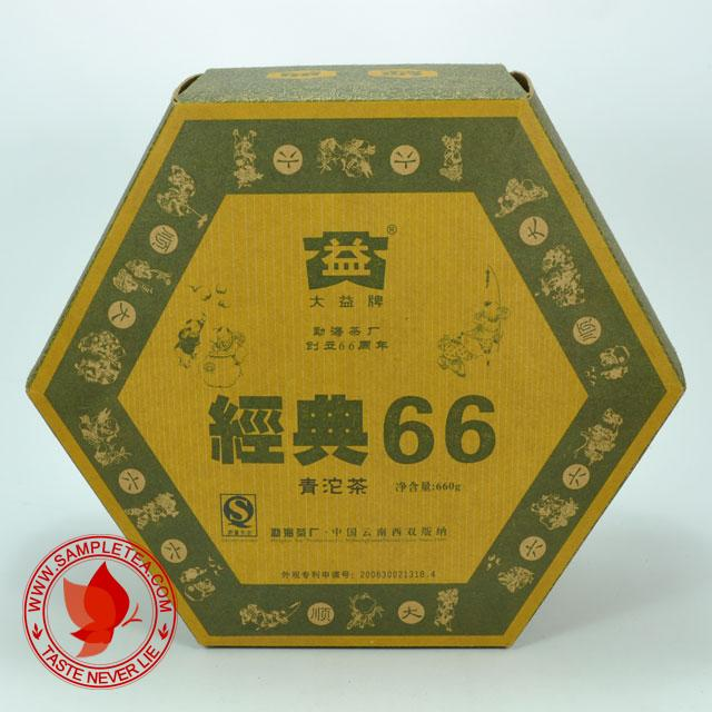 chinese tea 2006 Dayi Jing Dian 66 Tuo Bowl Tea (601), Green @ www.sampletea.com