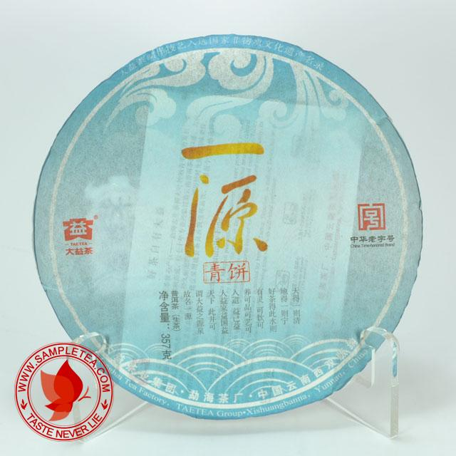 chinese tea 2011 Dayi Yi Yuan Tea Cake (101), Green @ www.sampletea.com