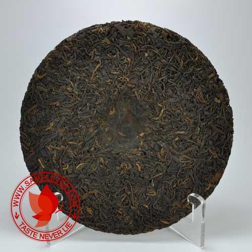 chinese tea 1980's Tong Qing Hao Tea Cake, Green @ www.sampletea.com
