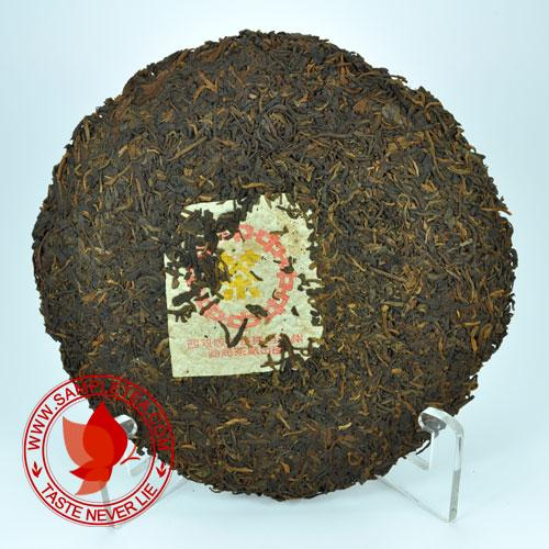 chinese tea 1996 Menghai 7532 Orange in Orange Tea Cake, Green @ www.sampletea.com
