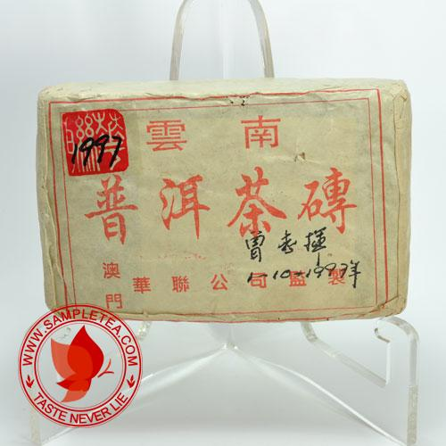 chinese tea 1997 Macau Hua Lian Qing Zhuan tea brick (whole piece), Green @ www.sampletea.com