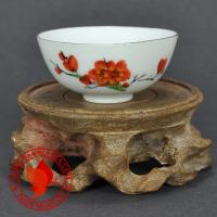 Chinese tea 1960's Jingdezhen Porcelain Hong Mei Bei Teacup, 30ml