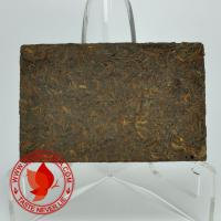 Chinese tea 1970's Yunnan Yea Sheng Shou Zhuan Brick Tea, Ripe