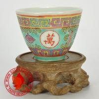Chinese tea 70-80's Jingdezhen Wan Shou Wu Jiang Porcelain Teacup (Green), 60ml