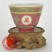 Chinese tea 70's-80's Jingdezhen Wan Shou Wu Jiang Porcelain Teacup (Red), 60ml