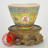 Chinese tea 70-80's Jingdezhen Wan Shou Wu Jiang Porcelain Teacup (Yellow), 60ml