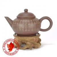 Chinese tea 1980's Yixing Zi Ni Hu Teapot, 100ml