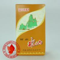 Chinese tea 1980's Jin Fan Pai Xi Yan Shui Xian, Oolong Tea (R102)