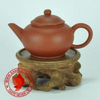 Chinese tea 1980's Yixing Hong Ni Shui Ping Hu Teapot, 40ml
