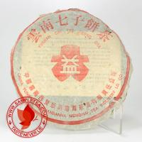 "Chinese tea 2000 Dayi Red Dayi Without Symbol ""R"" 7542 Tea Cake, Green"