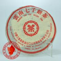 Chinese tea 2000 Menghai Hong Yin Hong Si Dai Tea Cake, Green