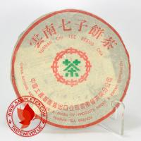 Chinese tea 2000 Menghai (Tai Wen) Apple Green Stamp 7542 Tea Cake, Green
