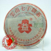 2003-chinese-tea-dayi-red-ribbon-jiaji-red-dayi