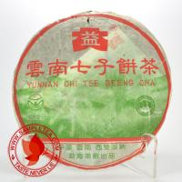 "Chinese tea 2004 Dayi ""Cai Dayi"" Color Dayi 7542 Tea Cake, Green"