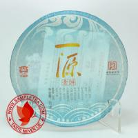 Chinese tea 2011 Dayi Yi Yuan Tea Cake (101), Green