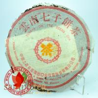 chinese-tea-1996-menghai-7532-orange-in-orange