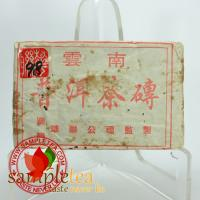 chinese-tea-1998-macau-hua-lian-green-brick