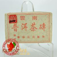 chinese-tea-2000-macau-hua-lian-green-brick