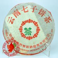 chinese-tea-2001-menghai-7542-simplified-character-yun