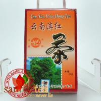 chinese-tea-2002-yunnan-dian-hong