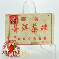 chinese-tea-2003-macau-hua-lian-green-brick