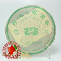 chinese-tea-2005-dayi-spring-of-menghai-501