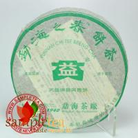 chinese-tea-2006-dayi-spring-of-menghai-601