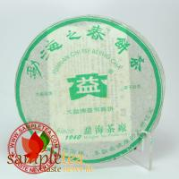 chinese-tea-2006-dayi-spring-of-menghai-603