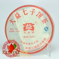 chinese-tea-2007-dayi-7262-(702)