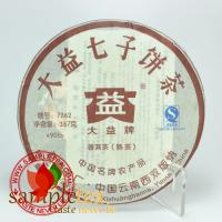 chinese-tea-2009-dayi-7262-(901)