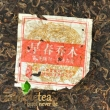 free-chinese-tea-sample-2007-yang-pin-hao-6