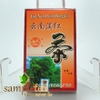 chinese-tea-2002-yunnan-dian-hong-1