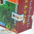 chinese-tea-2002-yunnan-dian-hong-2