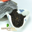 chinese-tea-2002-yunnan-dian-hong-3