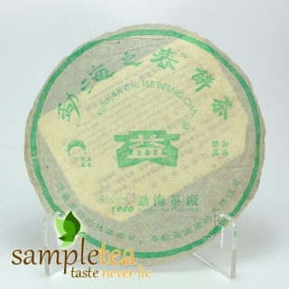 chinese-tea-2005-dayi-spring-of-menghai-501-1