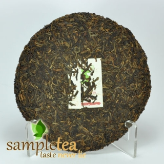 chinese-tea-2005-dayi-spring-of-menghai-501-2