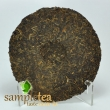 chinese-tea-2005-dayi-spring-of-menghai-501-4