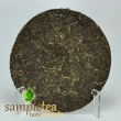 chinese-tea-2006-dayi-spring-of-menghai-601-5