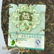 chinese-tea-2006-dayi-spring-of-menghai-601-6