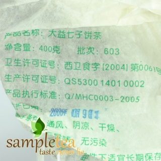 chinese-tea-2006-dayi-spring-of-menghai-603-2